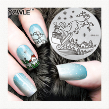 YZWLE factory price retail 2016 designs template nail art stamp stamping template for girl nail art(China)