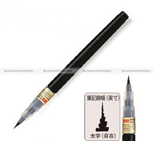 1pc Chinese Japanese BRUSH PEN MediumType Cartridge Ink Calligraphy 77716850(China)