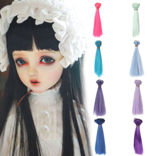 15x100cm Doll Wig BJD Wig DIY Fahion Straight Hair DD SD 2D BJD 1/4 1/3 1/6 Baby Born Hair Doll Accessories(China)
