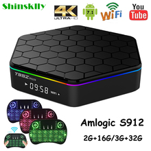 T95Z Plus Android tv box Amlogic S912 Octa Core RAM 2G 3G+16G 32G Android 7.1 smart tv box WIFI 4K IPTV Media player Set top box
