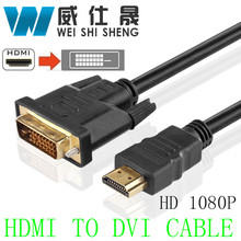 HDMI to DVI Cable Gold Plated Plug DVI cables 5m 3m 2m 1m DVI-D 24+1 Pin Adapter High speed 3D 1080p for LCD HDTV XBOX PS3 19(China)