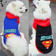 Large Pet Dog Clothes Superman Big Dog Coat Jacket With Hooded Sport Golden Retriever Clothing Winter Pet Outwears 2XL-9XL 114(China)