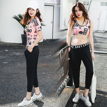 2017 Hot 3 Pieces Breathable Yoga Set Character Yoga Top+Bras+Pants Fitness Quick Dry Clothing Gym Running Wear Sport Suit Women(China)