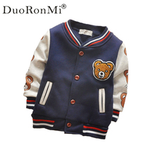 DuoRonMi Spring Autumn Children Boys Jackets Cartoon Bear Girls Cotton Coat Kids Outerwear Baby Cardigan Casual Sportswear(China)