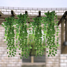 90CM Artificial Ivy Leaves Flower Vine Home Decor Party Wedding Decoration Mariage Fake Artificial Plants(China)