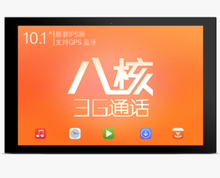 Teclast X10 3G Phone Tablets 10.1 inch MTK8392 Octa Core Android 5.1 IPS 1280x800 Screen 1GB RAM 16GB ROM GPS Tablet PCs(China)