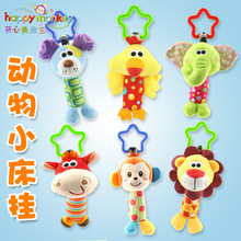2017 Infant Baby Cloth bed crib Soft Rattle early Educational Toy Baby Toy Soft Baby Toys Rattle Tinkle Hand Bell Plush Stroller(China)
