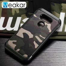 Camouflage Military Phone Case 5.3For LG G5 Case For LG G5 Cell Phone Back Cover Case