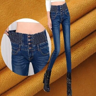 New 2015 winter elastic high waist jeans woman plus size thick velvet warm denim jeans women stretch pencil pantsОдежда и ак�е��уары<br><br><br>Aliexpress