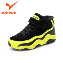 JOYYOU Brand Kids Winter Leather Warmest Snow Boot Size 26-37 Boys Girls School Sneakers Children Teenage Fashion Leisure Shoes(China)