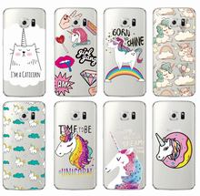 Cute Unicorn Rainbow Pizza Coffe Cartoon Quote Soft Clear Phone Case Cover Coque Fundas For Samsung Galaxy J5 A5 S6 S7 Edge S8