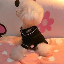 2017 Spring and Summer New Teddy Pet Boutique European And American Style Pajamas Dog Clothes
