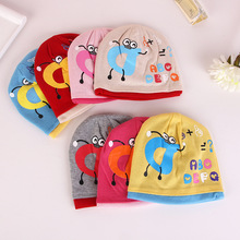 Buy two get one free Hot Korean cartoon Baby Set Double Head Cap Hat New Baby Hat children cartoon letters(China)