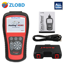 Autel MaxiDiag Autel Elite MD802 all system code scanner Maxidiag Elite MD802+DS model MD 802 Full System Best Quality MD802(China)