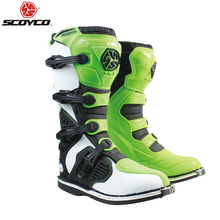 SCOYCO M-001 racing motorcycle long shoes off-road motocross boots Dirt bike Sports Rider Motor faux Leather motorbike boot(China)