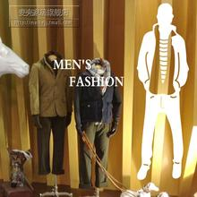Customize Man Clothes Shop Vinyl Wall Sticker Store Glass Window Decals Boy Pattern For Shop Store Decorative Decoration(China)