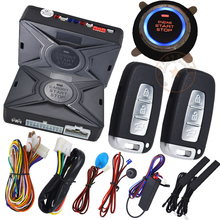 auto car engine start alarm system with keyless entry central lock system shock sensor and side door double alarm protection