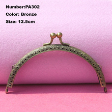 PA302 Purse Frame Hanger Embossing 12.5cm Bronze Metal Clasps Purses Accessories Handles Handbags Diy Bag Parts