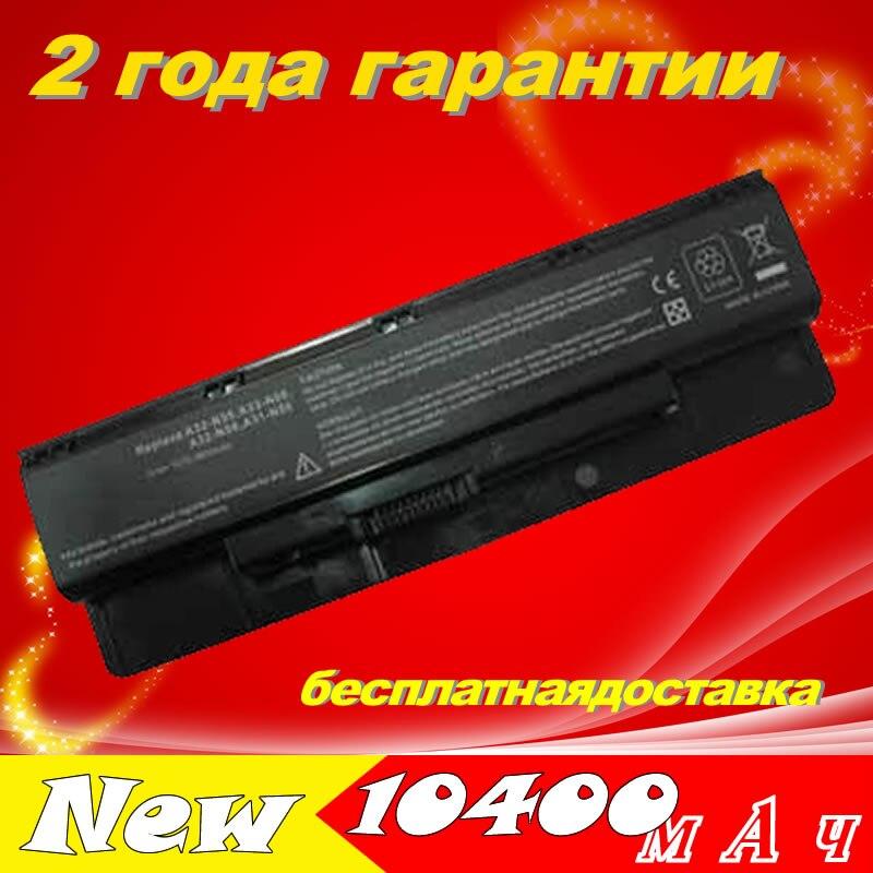JIGU Laptop Battery A31-N56 A32-N56 A32-N46 A33-N56 For Asus N46 N46V N46VM N46VZ N56 N56D N56V N56VV N56VZ N76 N76V 10400MAH<br>