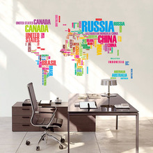New Design 122*74 Cm Wall Sticker Map of the World for Learning Study/art Words Sayings Vinyl Wall Decals(China)