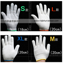 disposable gloves glove for worker labour protection white cotton wear-resisting 24 Pure cotton 12 pairs