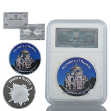 WR Wonders of Russian Business Souvenir Coins Kronstadt Naval Cathedral Birthday Gift Promotional Coins In Great Security Box(China)
