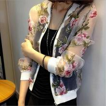 Coats Rushed O-neck Full Casual 2017 Spring And Summer New Women European Root Yarn Printing Sun Clothing Baseball Jacket Woman