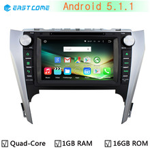 "8"" HD 1024*600 Car DVD Player for Toyota Camry 2012 2013 2014 Android 5.1.1 Quad Core 1.6G CPU 3G WIFI Radio GPS Navigation(China)"