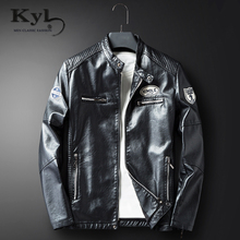 Kunyulang Embroidery Men Leather jacket 2017 Hot Stand Collar Black Men's Bomber Jacket Warm Punk Coat With Fur Blue 3XL BSGD988