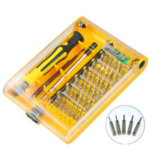 45pc Professional Torx Screwdriver Set Precision Computer Watch Samsung iPhone Smart Phone Repair Dismantle Tools Free(China)