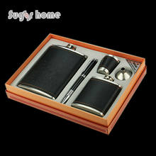 Mealivos 9 oz 304 stainless steel hip flask Gift box personalized liquor flagon vodka rum alcohol bottle groomsman jagermeister(China)