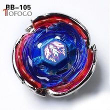 TOFOCO Blue Spinning Top Fight 4D Toupie Beyblade Pegasus Set Toys For Sale Metal Fusion With Launcher Warrior Toys For Boy Kid
