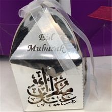 Eid Mubarak laser cut metallic silver small size ramadan Eid gift boxes from Mery crafts(China)