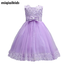 Retail Children Party Dress 2017 New Hot Kids Dress For Girls Kids Clothing For Communion Dresses For Girl LL314