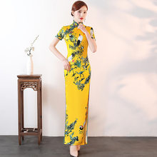 Plus Size 4XL 5XL Yellow Chinese Vintage Printed Lady Qipao Fashion Handmade Button Cheongsam Novelty Chinese Formal Dress(China)