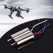 Aircraft Electric Vehicle Accessory 100% Original Silver White Metal CW CCW Motor For MJX X800 Brushless Motor Model Toys