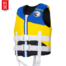 Quality Kids Water Sport Safety Life Vest Children Life Jacket EPE Foam Flotation Swimming Life Jacket Buoyancy Baby Life Vest