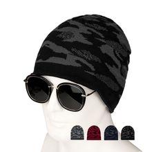 Los hombres de invierno gorro sombrero de camuflaje 2018 otoño sombrero  grueso y sólido caliente haba 1f05f1e43a0