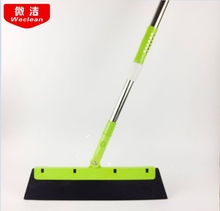 The blade of stainless steel products Home Furnishing new broom broom daily cleaning supplies(China)