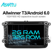 Android 6.0 2G RAM 32GB ROM 1024*600 car dvd player for skoda VW  POLO GOLF 5 6 PASSAT CC JETTA TIGUAN TOURAN Fabia Caddy unit