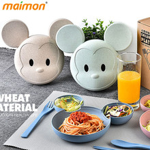1 set Cute Cartoon Monkey Children Dinner Ware Wheat Straw Fiber PP Dinner Plates Set Food Fruit Dish Tray Baby Serving Dishes(China)
