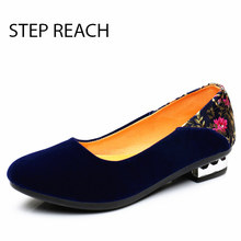 STEPREACH Casual Women Pumps Wedges Heel Shoes Woman Fashion toe High Heeled Pumps Spring Solid Platform Ladies Shoes zapatos mu(China)