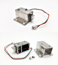 DC 12V Mini Small Size Solenoid Electromagnetic Electric Control Cabinet Drawer Lock