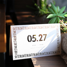 Simple Free Print Design Lace Flower Customize Wedding Invitations elegant Tri Fold Blank Cards Set the date Laser Cut