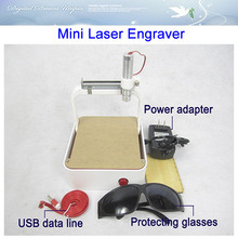 Mini Laser Engraver Engraving Machine with USB port interface 250MW, support BMP photo format free ship!