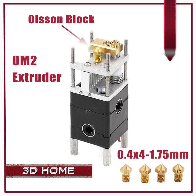 Ultimaker 2 dual Extruder Olsson Block Kit Nozzles 0.4mm HotEnd Dual Heads For 1.75mm Filament UM2 Ultimaker 2<br>