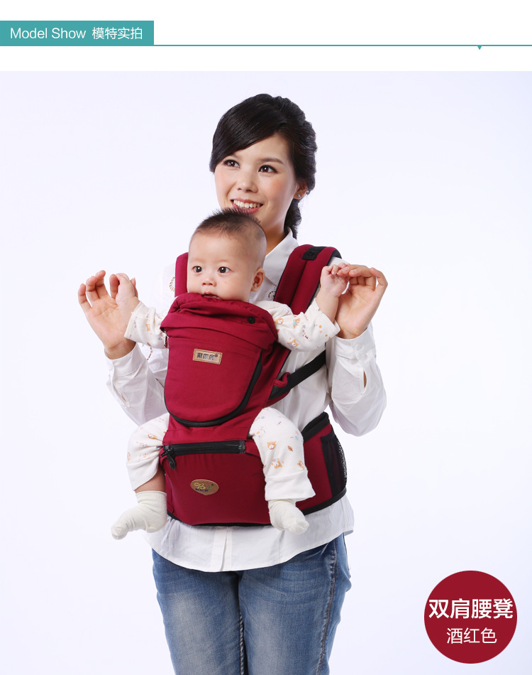 Multi-functional lumbar stool baby carrier The four seasons baby waist stool Children embrace stool gin with baby waist<br>