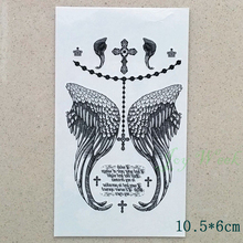 Waterproof Temporary Tattoo Sticker sexy angel wings with cross tatto stickers flash tatoo fake tattoos for girl women