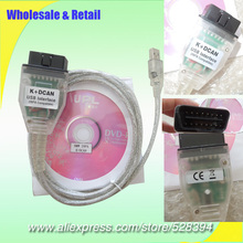 K+Dcan USB Interface for BMW INPA Interface support K line CAN BUS V5.02 DHL EMS Fast Delivery