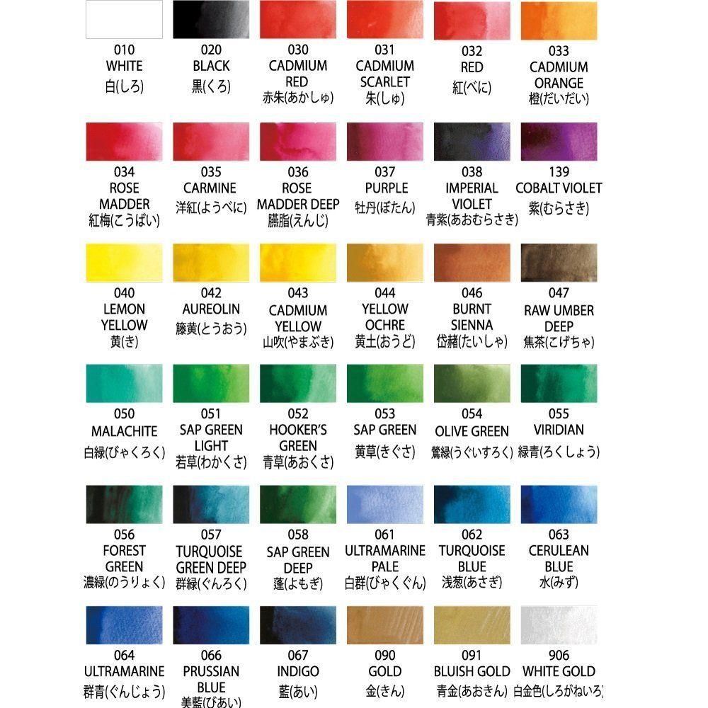 Kuretake Gansai Tambi Set Of 18 MC20//18V Watercolor Jananese Art Paint JAPAN